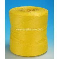 Wholesale PP Cable Filler Yarn Greenhouse Plastic Pepper Twine Tomato Hanging from china suppliers