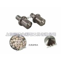 Wholesale Single point dressing tools Diamond Rockwell indenter from china suppliers