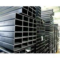 Steel Pipe product information