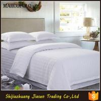 Wholesale Hotel Bed Cover 240*260 With Hotel Pillow Cover from china suppliers