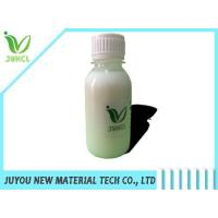China JY-1618A silicone wax for sewing thread on sale