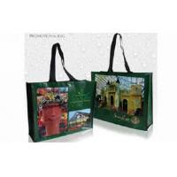 Buy cheap Promotional bags AD-185 from Wholesalers