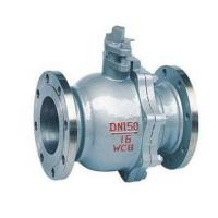 Wholesale cast steel ball valves Cast Steel Flange Ball Valve from china suppliers
