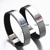 Wholesale BR-231Medical ID Bracelets from china suppliers