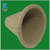 Buy cheap Waterproof molded pulp flower pots supplier from wholesalers