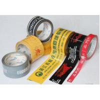 China Bopp Tape Customized Printed Bopp Tapes on sale
