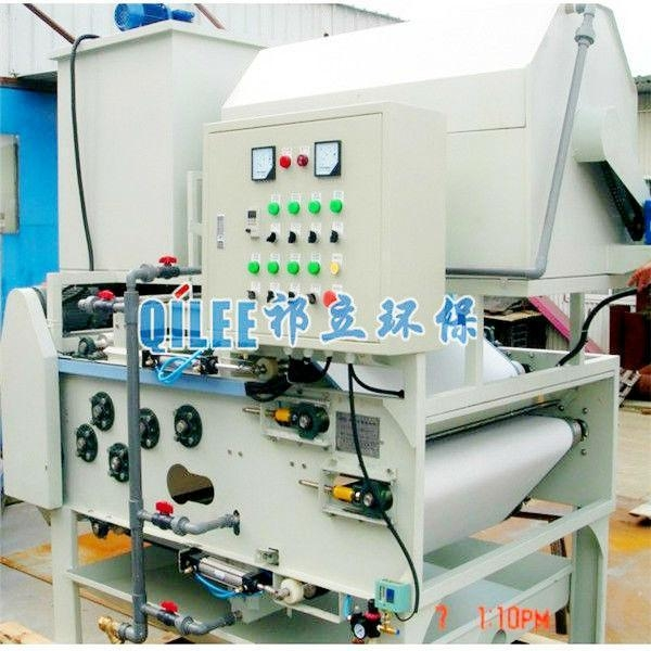 Quality Sludge Dehydrator for Water Purification Plant for sale