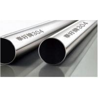 Buy cheap stainless steel round pipe from Wholesalers