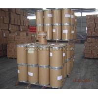 China Chemicals L-citrulline alpha ketoglutarate L-citrulline alpha ketoglutarate on sale