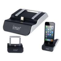 Buy cheap Black Collapsible Charging Cradle for iPhone 5 from wholesalers