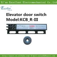 Wholesale Elevator limit switch KCB-R-III elevator parts door switch from china suppliers