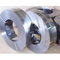 Wholesale Contact Now Aluminium Trim Strip from china suppliers