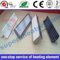 Wholesale Kimberley-Clark-Mead Coater Infrared Heater ELSTEIN -WERK Quality Heaters from china suppliers