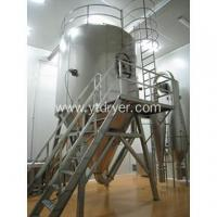 Wholesale Special angelica extract spray drier from china suppliers