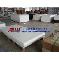 Wholesale Electric Conductive POM Sheet from china suppliers