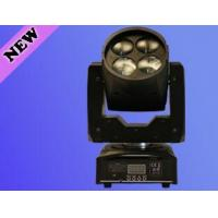 Wholesale Mini Sharpy Beam from china suppliers
