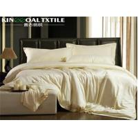 Buy cheap Cotton duvet cover King from wholesalers