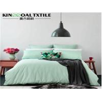 Buy cheap 100% Bamboo bedding sets from wholesalers
