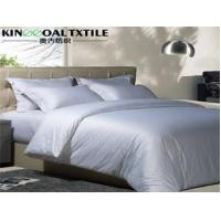 Buy cheap 100% Cotton bedding sets from wholesalers