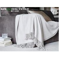 Buy cheap 100% Bamboo throws from wholesalers