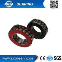 Wholesale 249/1320 Bearings from china suppliers