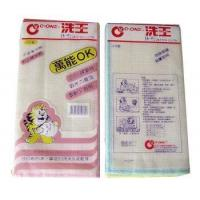 Wholesale c.one duster cloth from china suppliers