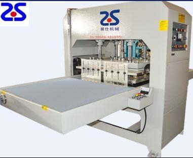 Quality High frequency embossing machines for sale