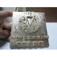 Wholesale Leather embossing die from china suppliers