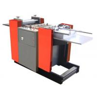 Wholesale KY310-KY910 automatic paper embossing machine from china suppliers