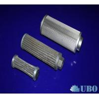Buy cheap industrial centrifugal filter element from wholesalers