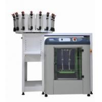 China Paint&Coatings Paint Dispensing Equipment Combinted on sale