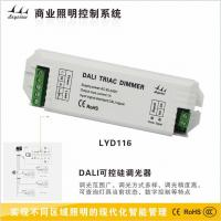 Wholesale DALI Incandescent Dimmer from china suppliers