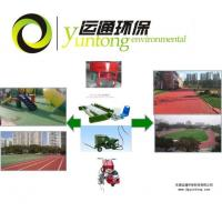 Running Track And Playground Machinery