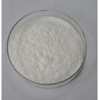 Wholesale L-Cysteine Hydrochloride from china suppliers