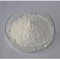 Wholesale HMB Calcium from china suppliers