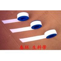 Wholesale Ptfe raw materials strip from china suppliers