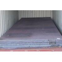 Wholesale Steel Plates A515/A516 from china suppliers