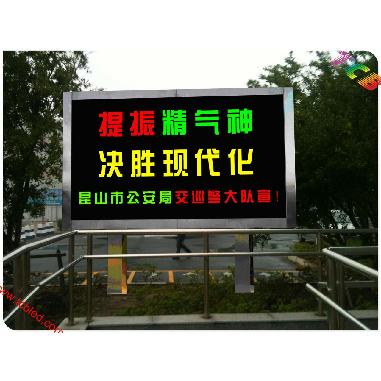 Buy cheap P10Outdoor Dual Color LED Display Technical Details from Wholesalers