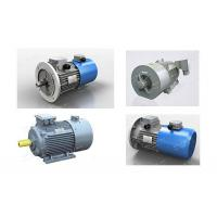 Buy cheap motor Explosion-proof motor from wholesalers
