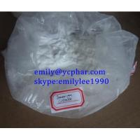 Wholesale Pharmaceutical Tamoxifen citrate / TAM Raw Material For Antitumor Drugs CAS No: 54965-24-1 from china suppliers