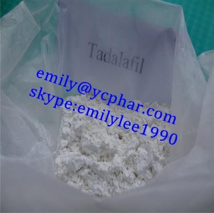 Quality High Purity Tadalafil Citrate Male Sex Hormones Treatment Of Pulmonary Arterial Hypertension for sale