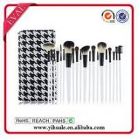 Wholesale New style 20pcs makeup brush set with PU bag from china suppliers