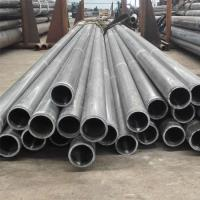 Wholesale Best Seller Seamless Carbon Steel Cold Drawn Cylinder Tube from china suppliers