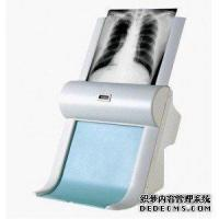 Wholesale X-ray Film Digitizer 880 from china suppliers