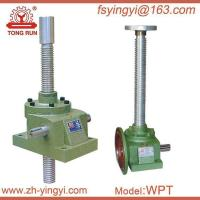 Wholesale WPT spiral levelers from china suppliers