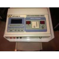Wholesale IFT MS Tens Combo from china suppliers