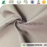 Wholesale Attractive price new type most popular compounded woven fabric from china suppliers