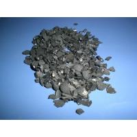 Wholesale Coconut Shell Activated Carbon from china suppliers