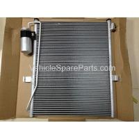 Wholesale MN123606,Mitsubishi Air Condenser For Triton L200 KB4T KB8,7812A171 from china suppliers