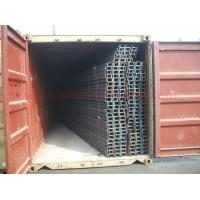 Wholesale ASTM A36 American Standard Steel Channel Dimensions,Steel sizes under supply from china suppliers